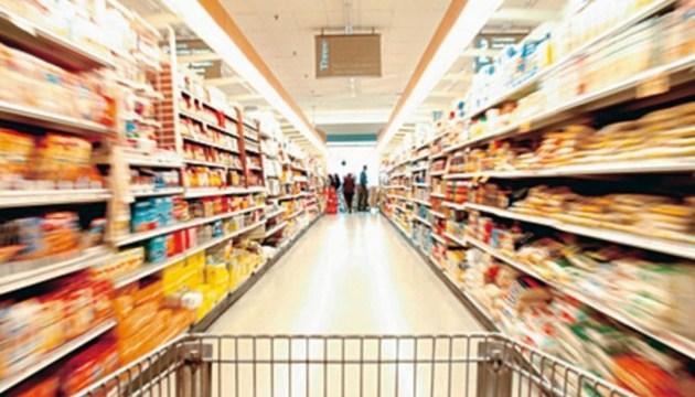 Розничный товарооборот в Украине вырос на 19%, - Госстат