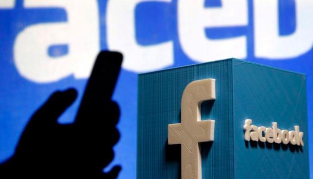Facebook обвинил двух украинцев в незаконном сборе данных