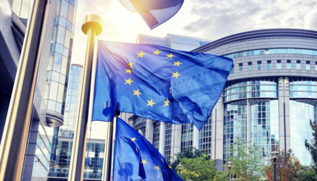 Совет Европы осудил