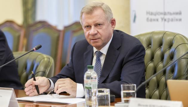 Смолий стал лучшим банкиром по версии GlobalMarkets