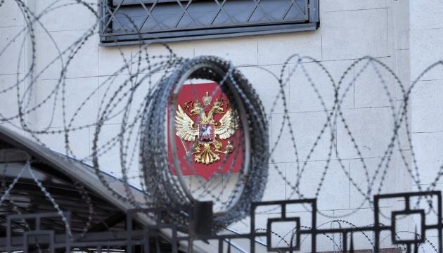 ЕС расширил санкции против россиян за захват украинских моряков