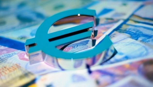 ЕБРР в 2020 году инвестировал € 812 млн в экономику Украины