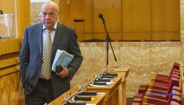 Москаль запретил строительство девяти мини-ГЭС на Закарпатье