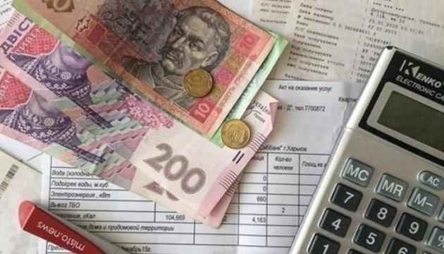 В октябрьских квитанциях по ЖКУ возможны ошибки при начислении субсидий - Минсоцполитики