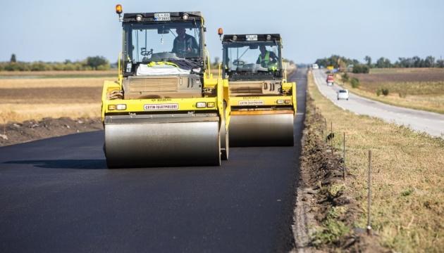 В Украине появился портал мониторинга финансирования дорог