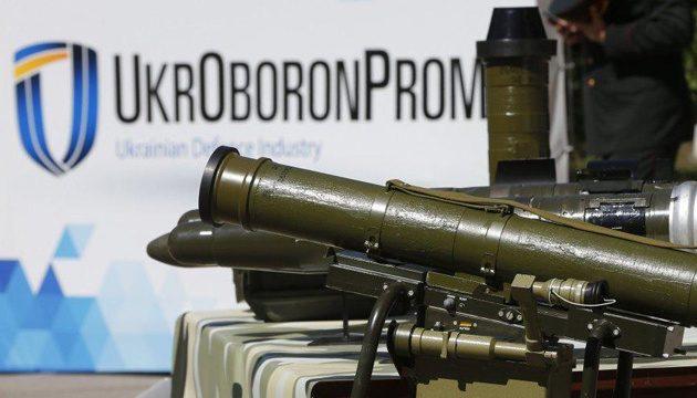 Укроборонпром улучшил свой мировой рейтинг (ИНФОГРАФИКА)