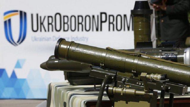 Укроборонпром за 9 месяцев сэкономил более полумиллиарда на закупках