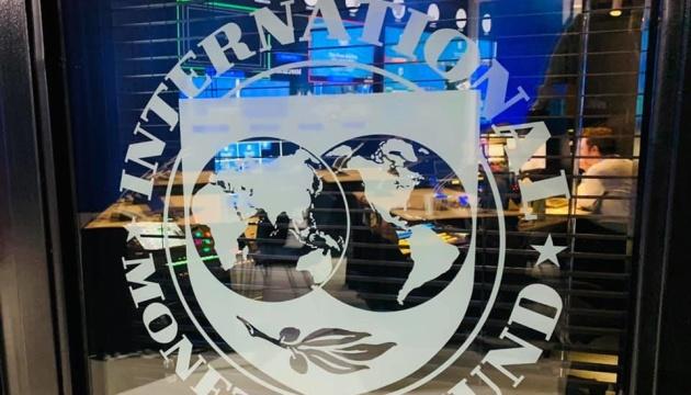 В Киев завтра приедет миссия МВФ
