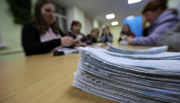 Выборы в Раду: ЦИК обработала 99,76% электронных протоколов