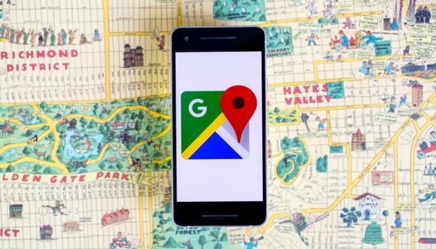 Google Maps получили новые функции
