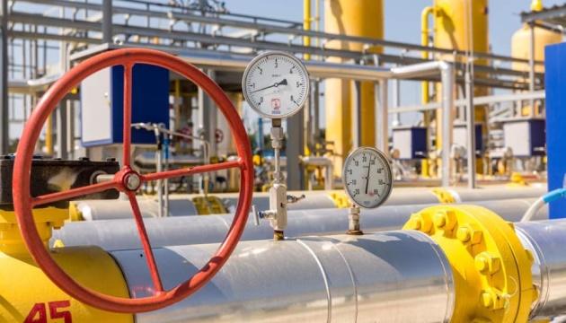 Укртрансгаз предоставил своим клиентам свободные мощности газохранилищ онлайн