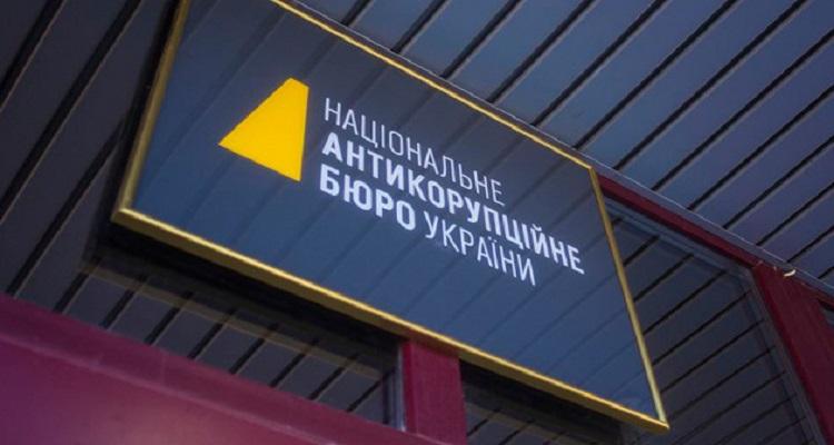 НАБУ сообщило о подозрении экс-руководителю аэропорта