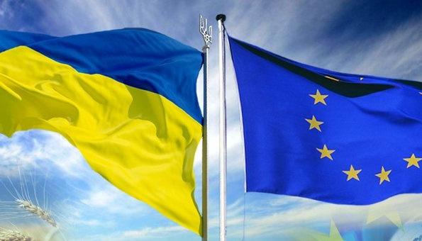 На ЕС приходится свыше 40% от объемов украинской внешней торговли