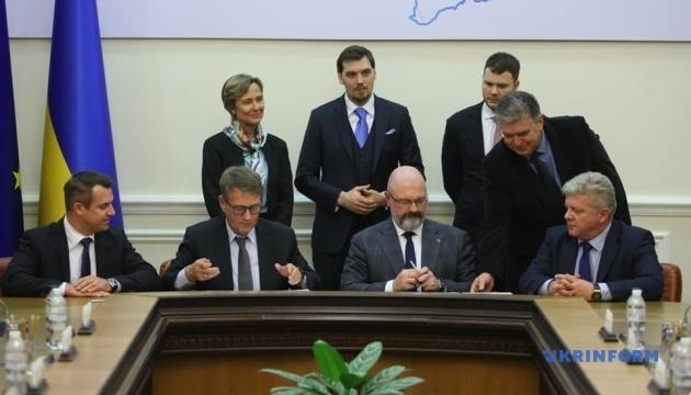 УЗ и Deutsche Bahn подписали меморандум