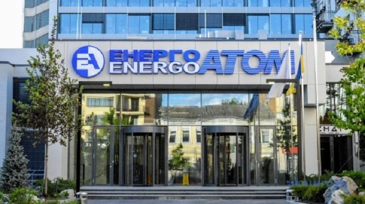 «Энергоатом» начал судебный процесс с РФ