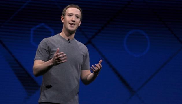 Цукерберг решил пересмотреть политику Facebook