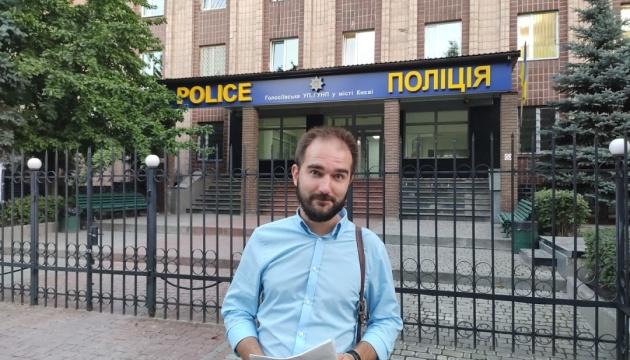 Суд арестовал нардепа Юрченко