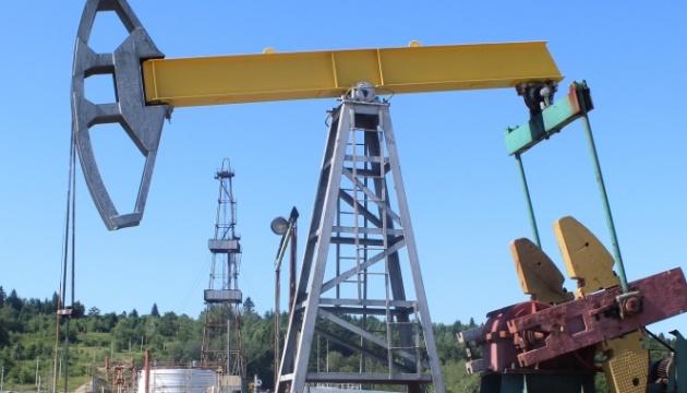 Укрнафта в сентябре уплатила около 900 млн грн налогов