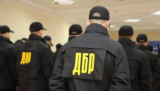 ГБР в этом году направило в суд материалы об убытках госбюджета на 98 млн гривен