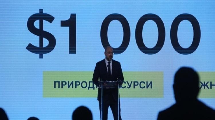 Украина потеряла триллион долларов за 10 лет – Шмыгаль