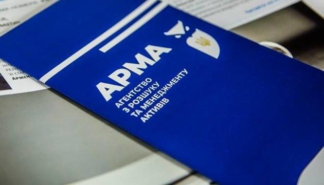 АРМА за полгода передало в управление активы на 1 млрд гривен