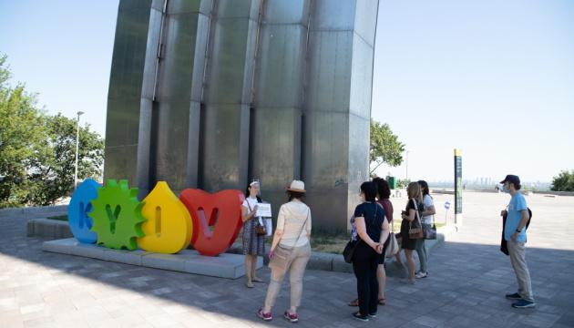 В Киеве в выходные возобновят бесплатные пешеходные экскурсии