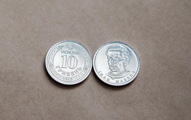 НБУ вводит в оборот новую монету