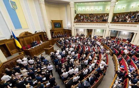 Верховная Рада осудила действия белорусских властей