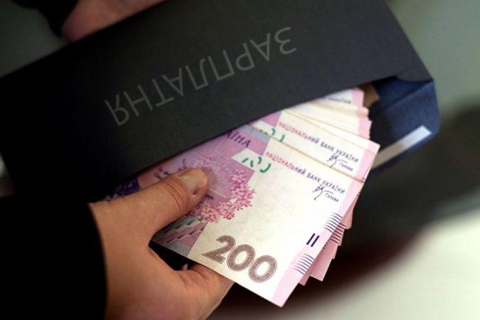 Пятая часть украинцев получает зарплату в конвертах - Госстат