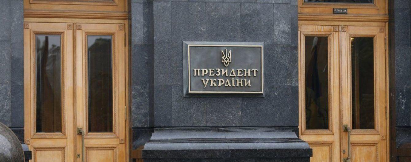 Доступом к информации в Офисе Зеленского займеться новый департамент