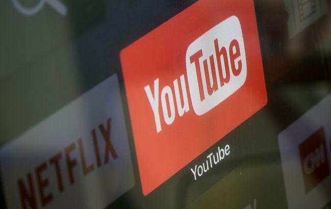 YouTube заблокировал в Крыму российский телеканал