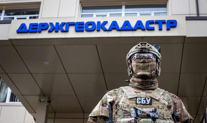 СБУ разоблачила чиновников Госгеокадастра на разворовывании госземель
