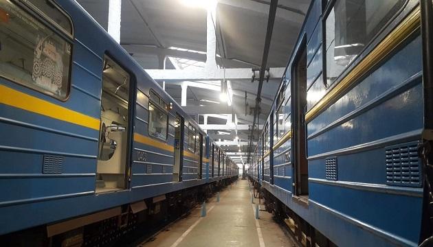 Киев за средства ЕБРР закупит 50 новых вагонов метро