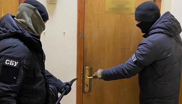 СБУ провела обыски в главном офисе «Киевводоканала» (ВИДЕО)