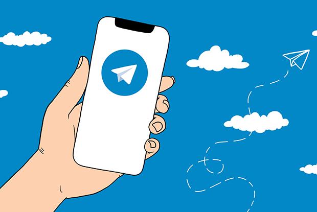 Telegram дал возможность удалять свои и чужие сообщения без ограничений во времени
