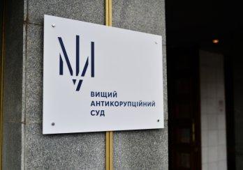 ВАКС арестовал помощника нардепа Юрченко с альтернативой залога в 1,5млн грн