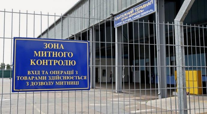 Гостаможня с начала года выявила нарушений на 2,2 млрд грн