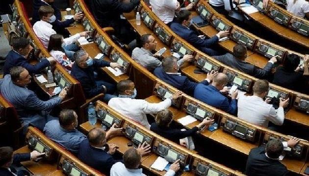 За два года работы нардепы приняли 552 закона — КИУ