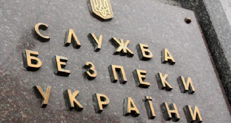 СБУ разоблачила экс-чиновника СНБО, завербованного иностранной спецслужбой