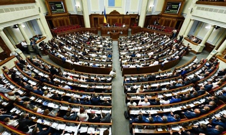 Рада провалила законопроект «О недропользовании»
