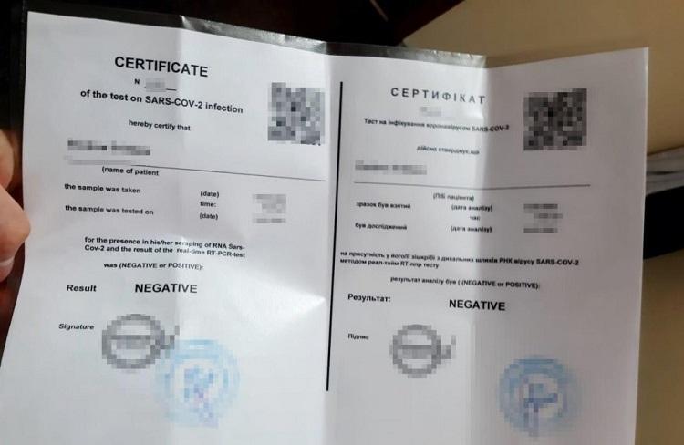 В Киеве лаборатория продавала поддельные справки c нужным результатом теста на COVID-19