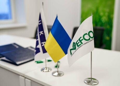 Скандинавский фонд останавливает инвестиции в Украину