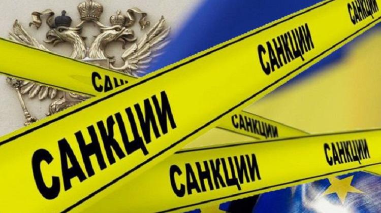 ЕС на год продлил санкции против РФ за оккупацию Крыма