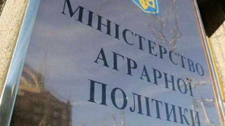 Парламент утвердил бюджет Минагрополитики