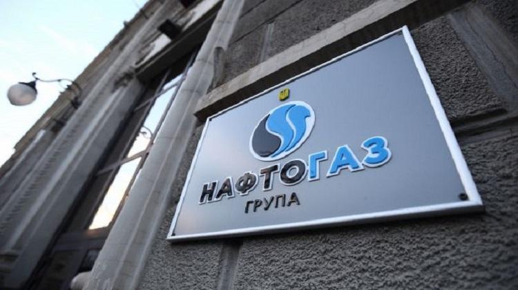 Нафтогаз за 9 месяцев уплатил в бюджет более 87 млрд грн