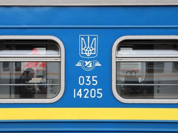 В Украине обустроят ж/д вокзалы и станции для людей с ограничеными возможностями