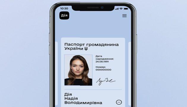 Уже 10 украинских аэропортов принимают паспорт в приложении