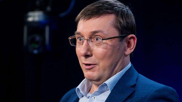 Нового генпрокурора Украина получит вместе с новой коалицией