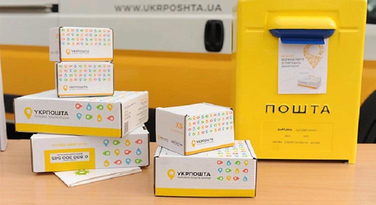 Украинские предприниматели получили упрощенный режим доставки посылок в ЕС