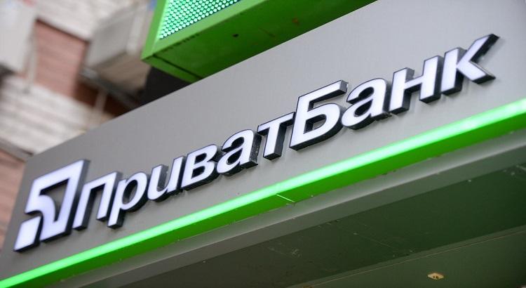 ПриватБанк завершил третий квартал с прибылью 21,3 миллиарда